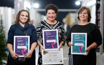 Отримання нагород за участь в Міжнародній премії Heimtextil!